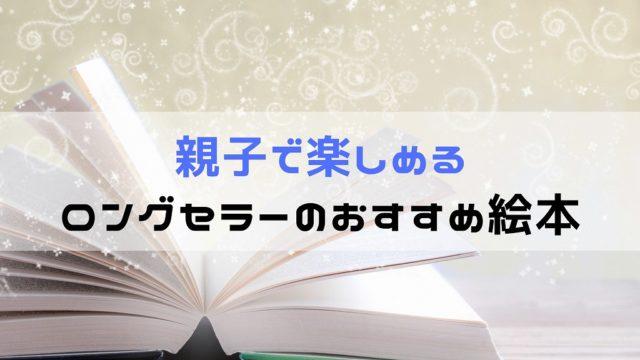 本から広がる世界