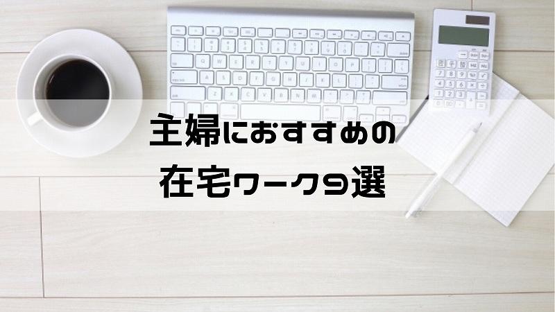 真っ白なデスクとノートパソコン
