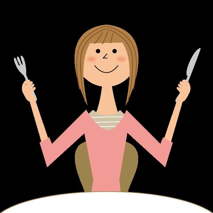 食事が楽しい女性