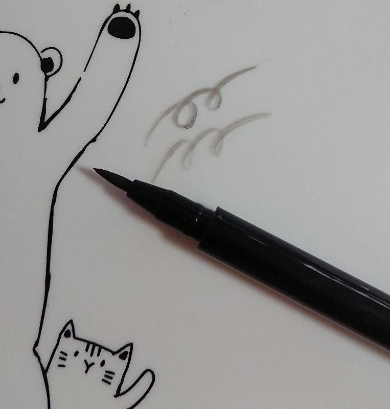 リキッドシャーライナーのペン先