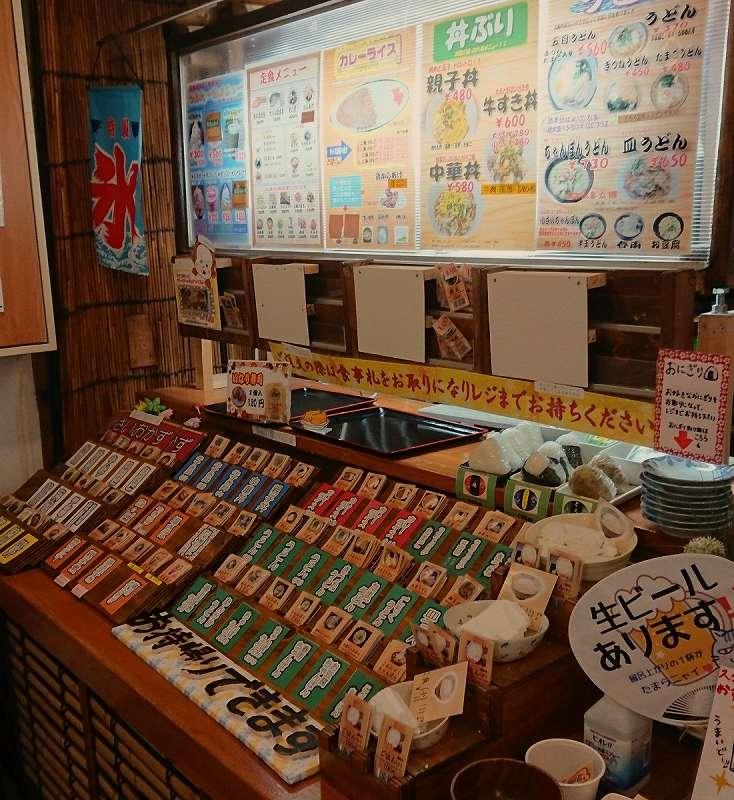 道の尾温泉レトロな売店