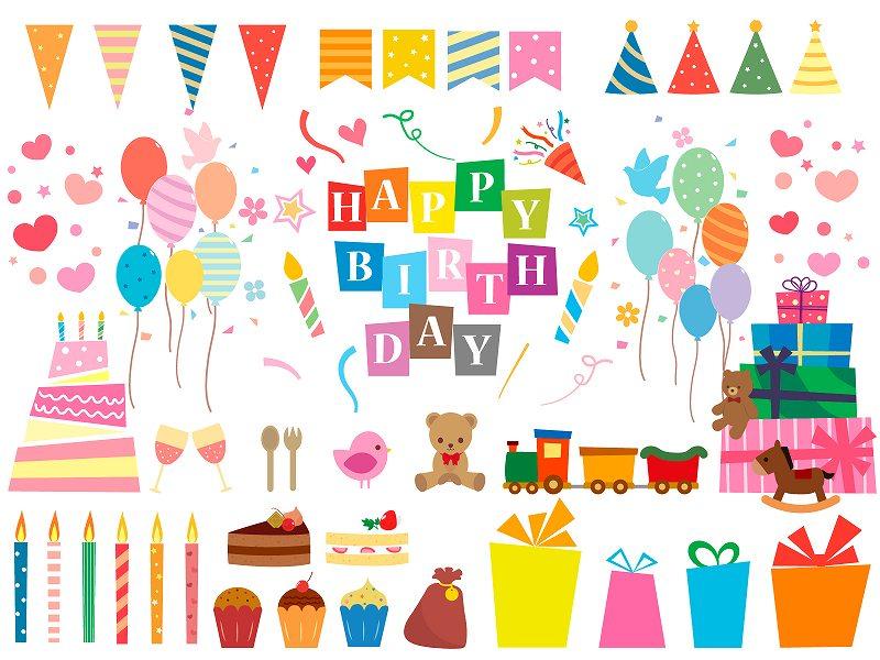 誕生日をお祝いするイラスト