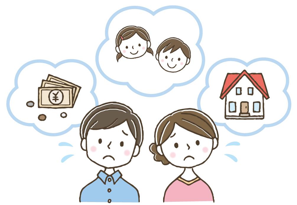 家族と支出のイラスト