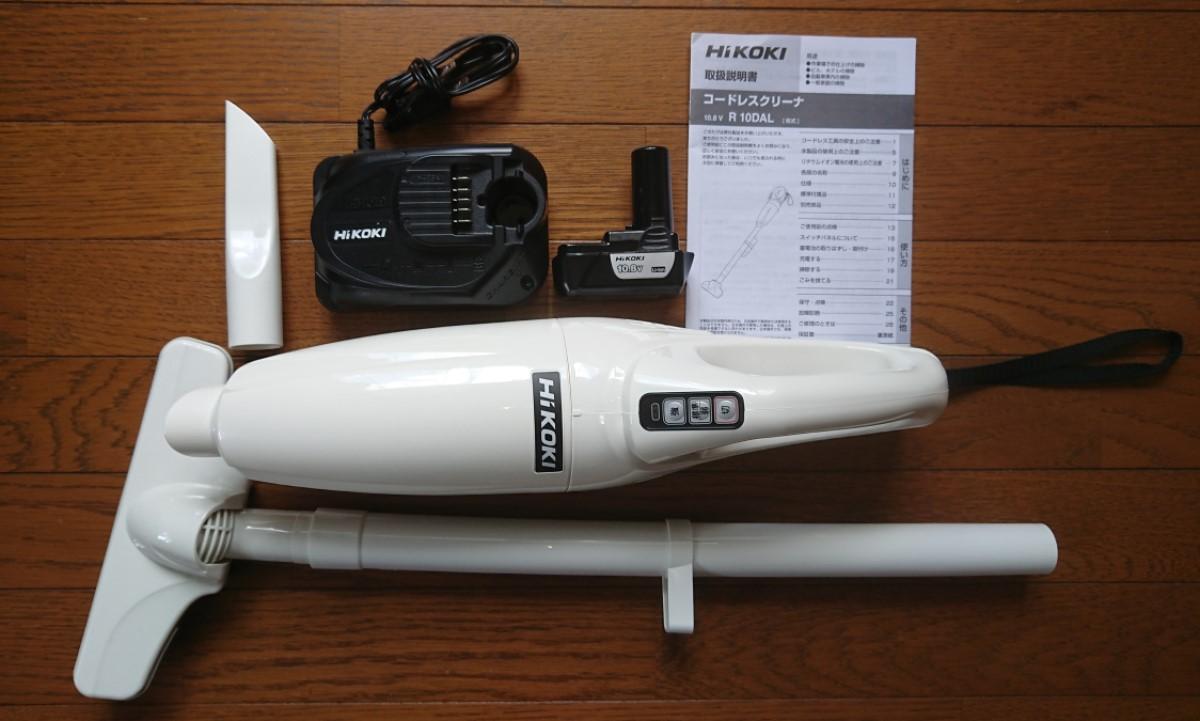 HiKOKI-R10DAL同梱品一式画像