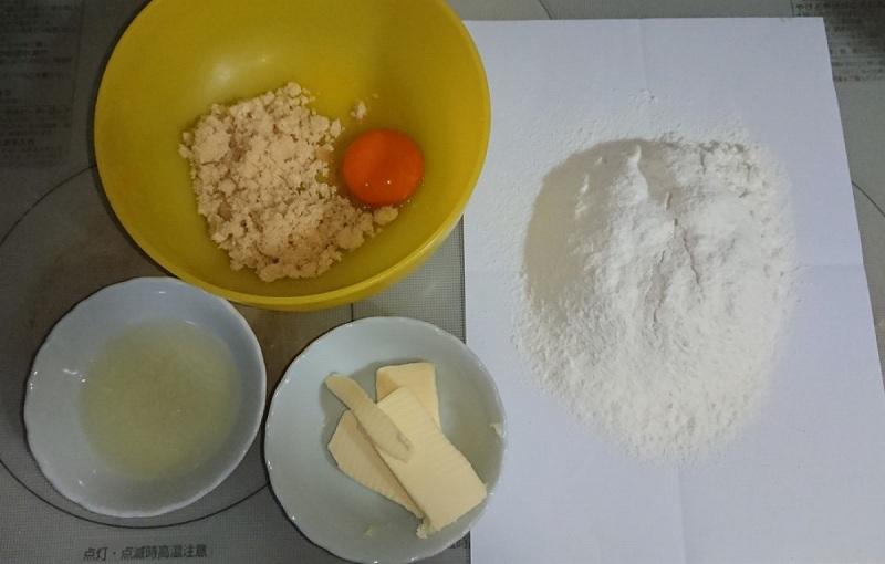 クッキーの作り方の写真1