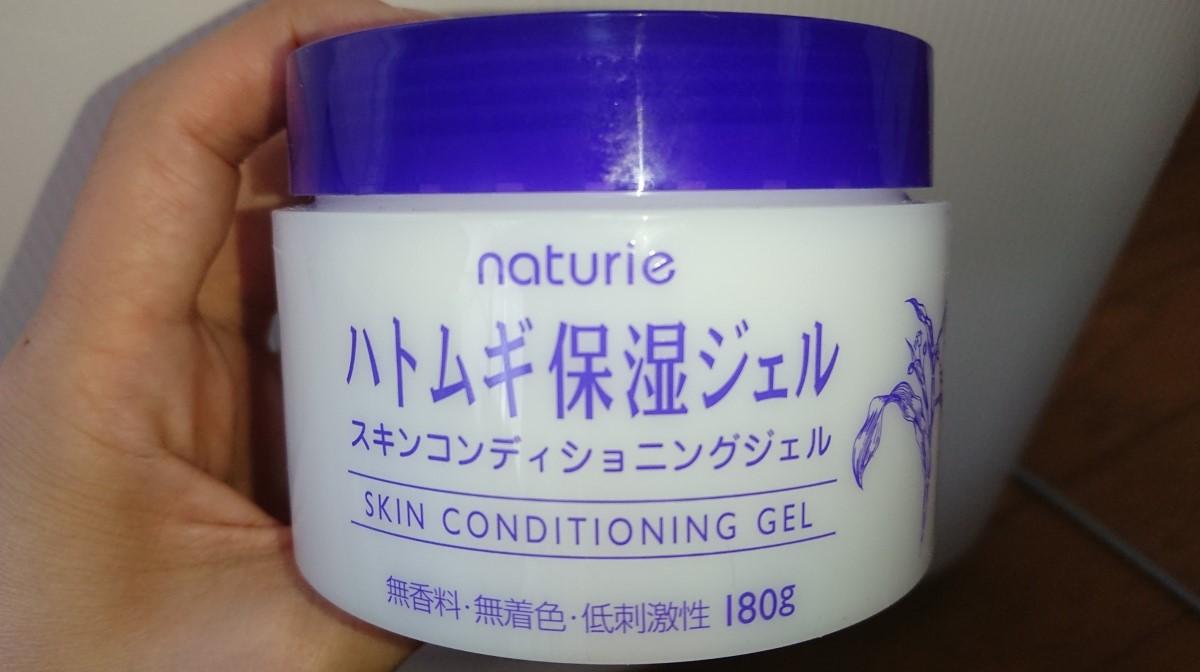 ハトムギ化粧水-ハトムギ保湿ジェル画像
