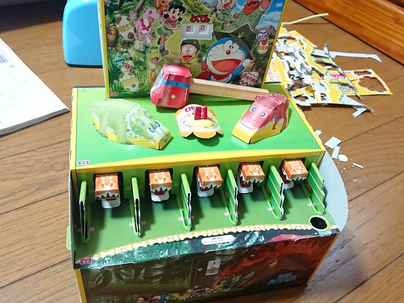 幼稚園4月号新恐竜パニック